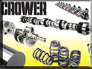 Crower - увеличение мощности двигателя - фото