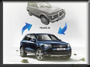 Как купить автомобиль по принципу Trade-in - фото